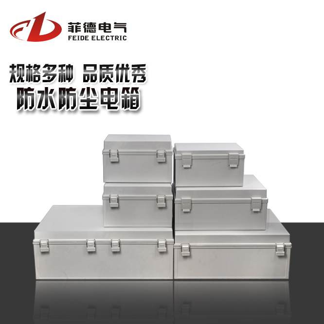 Feder snap sealed waterproof plastic box foundation box distribution box abs flame retardant control box control box