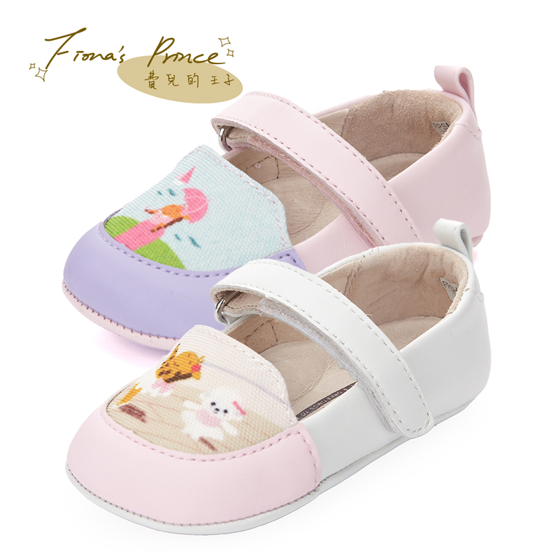 Fees children prince of seven months baby shoes girls toddler shoes soft bottom newborn baby shoes soft bottom in spring and summer