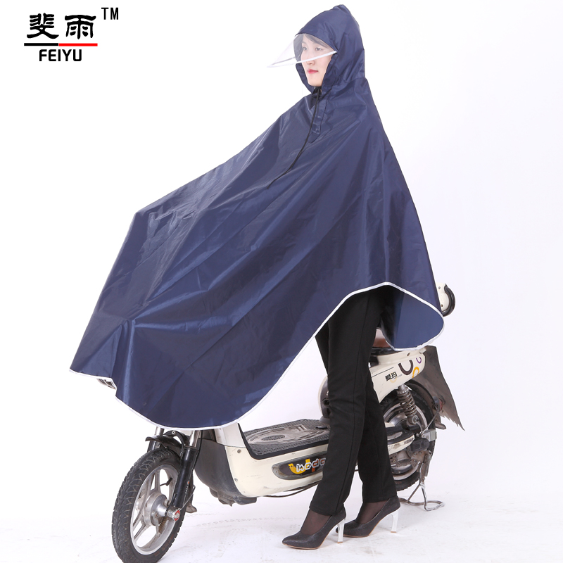 Fei yu fashion small electric car battery car bike poncho raincoat single npc hat adult men and women