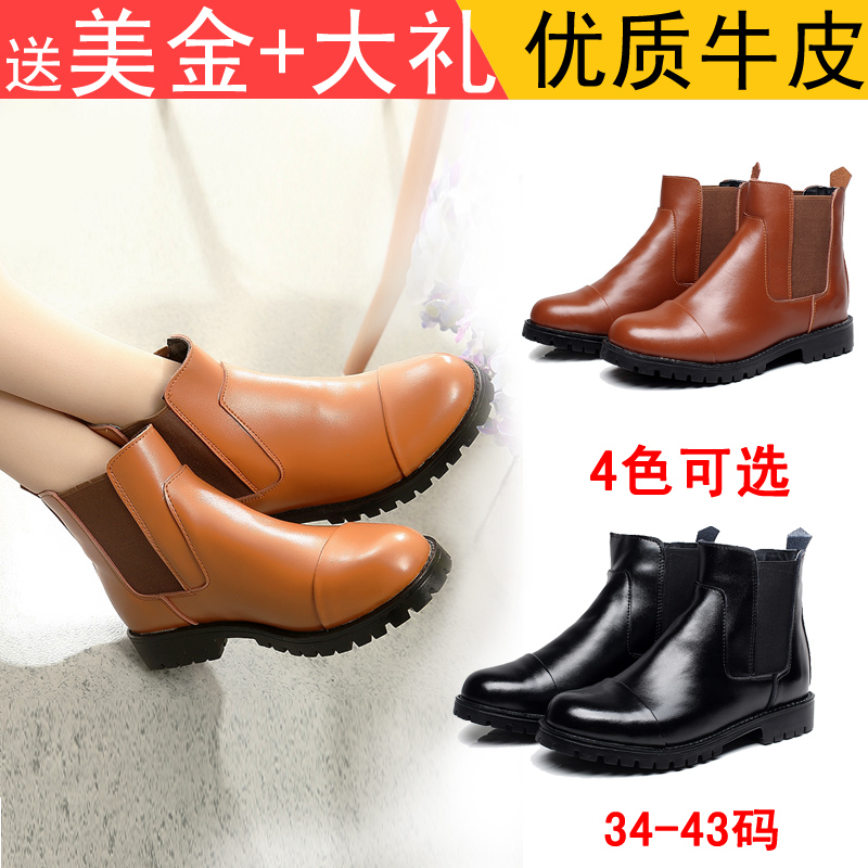 84b6c1d9fa56 Get Quotations · Female boots boots martin influx of women boots flat  leather boots duantong british style winter boots