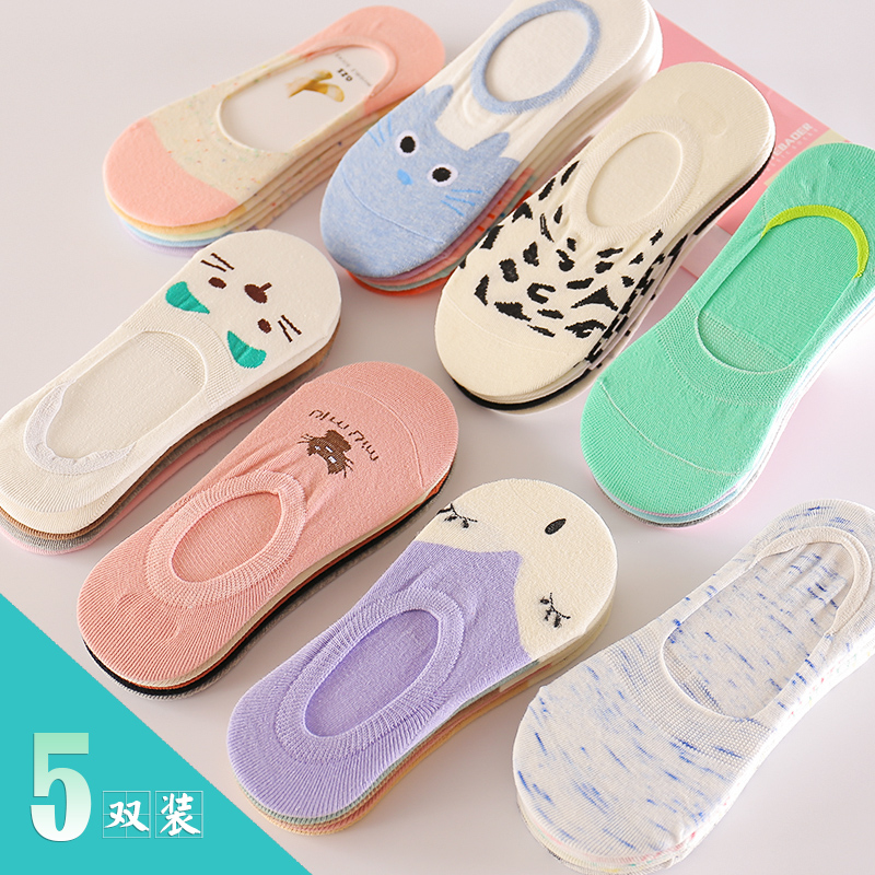 Female socks boat socks shallow mouth invisible socks cotton socks female summer slim girls silicone gel to help low slip five pairs of dress