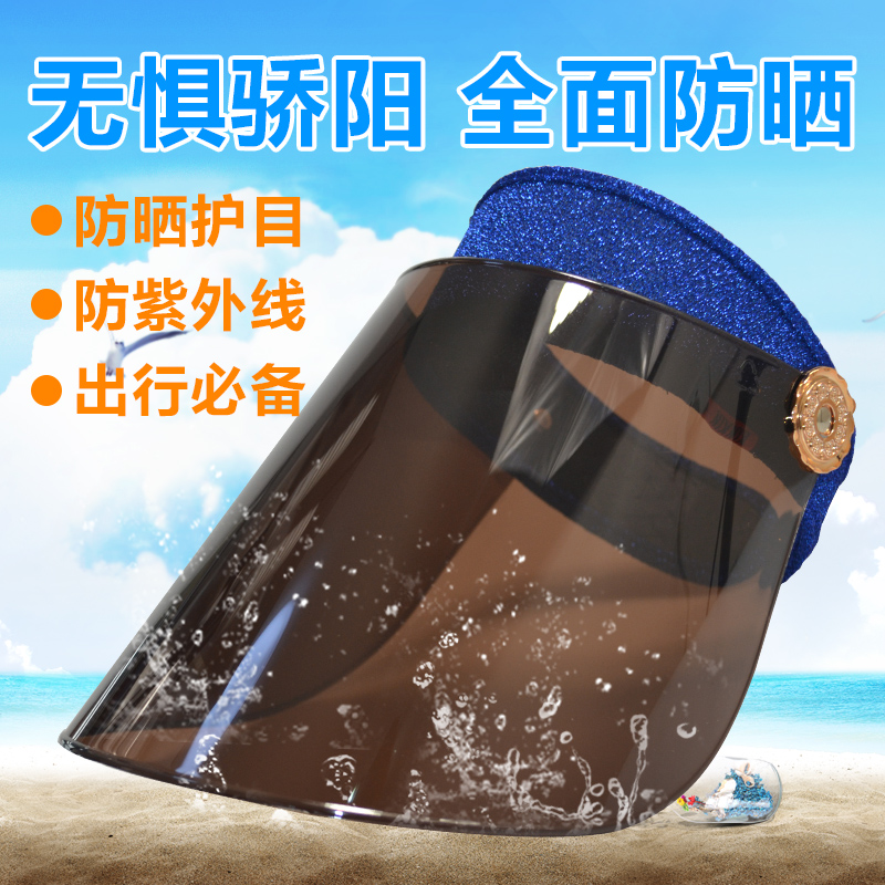 Female summer large brimmed sun visor positronic riding electric car cover uv sun hat sun hat empty top hat