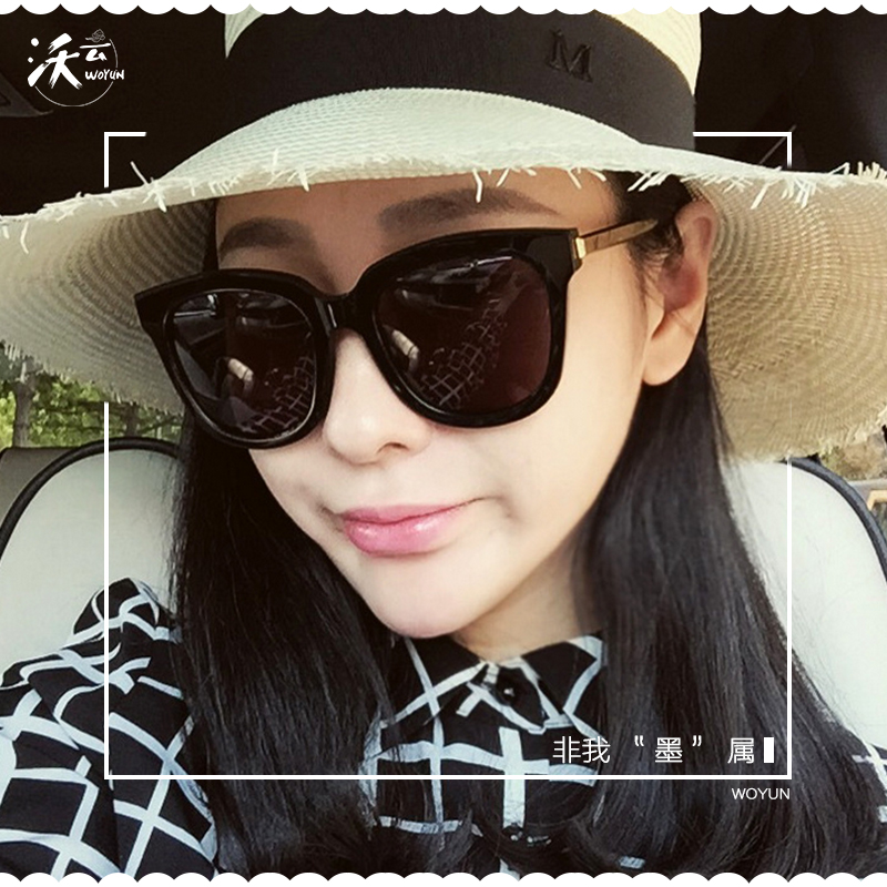 f800f61672 Get Quotations · Female tide 2016 korean star with money round face and big  box polarized sunglasses glasses sunglasses