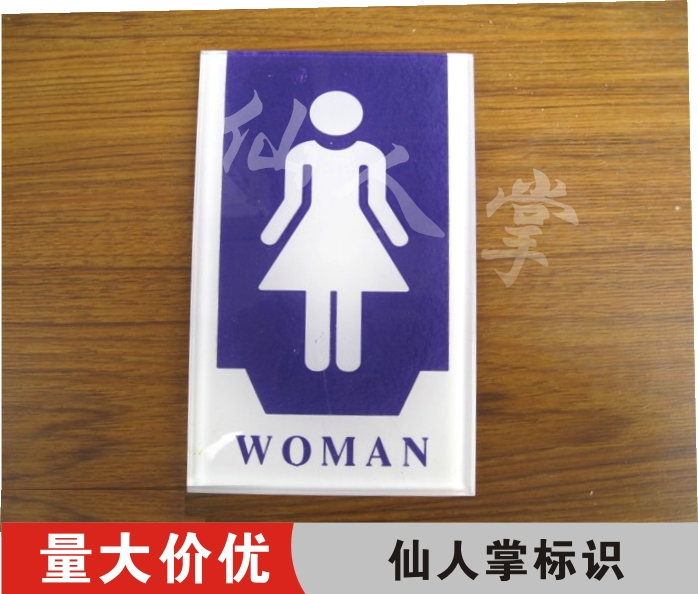 Female toilet signs acrylic signs hotel high relief upscale hotel bathroom signage customized cards