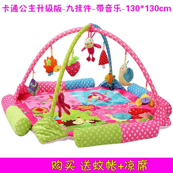 china music mat kids china music mat kids shopping guide at alibaba com