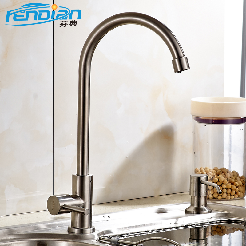 Fen code 304 stainless steel kitchen faucet single cold vegetables basin faucet hot and cold vegetables basin faucet sink faucet can be rotated