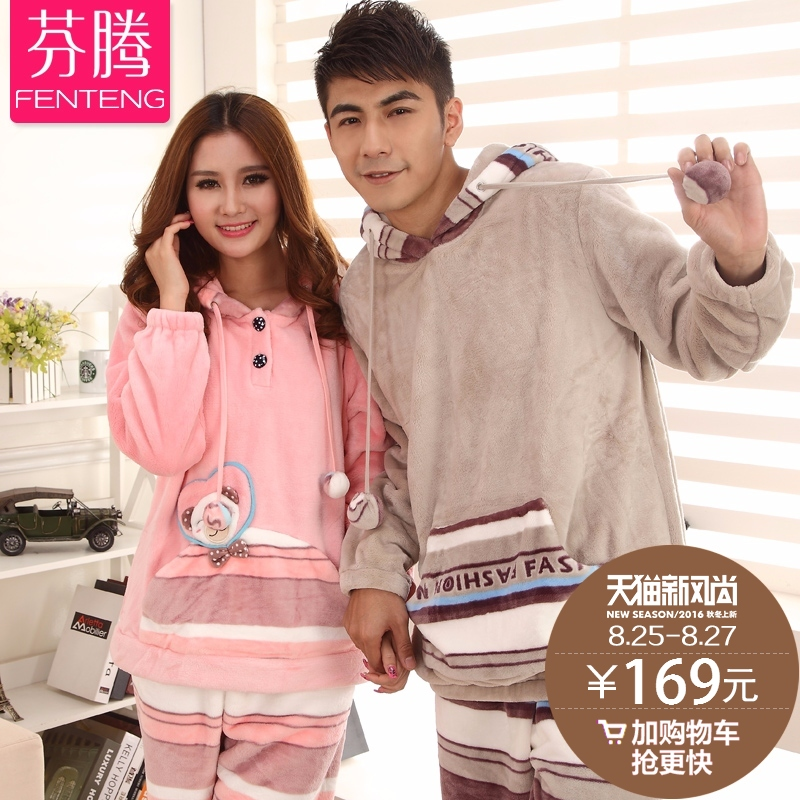 Fen teng couple coral velvet pajamas winter male and female models fen teng tracksuit fen teng coral velvet pajamas suits for men and women winter