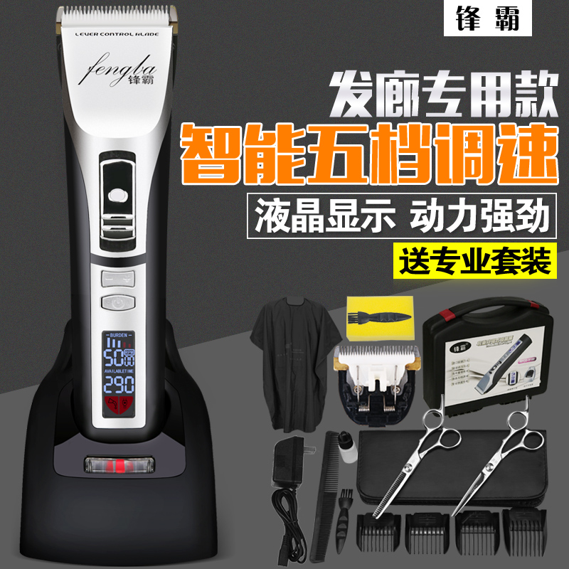 China Home Haircut Clippers China Home Haircut Clippers Shopping