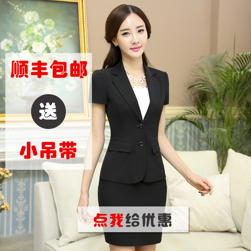 Feng qi love 2016 summer wear skirt suits ms. slim was thin fashion surface fitting short sleeve work clothes