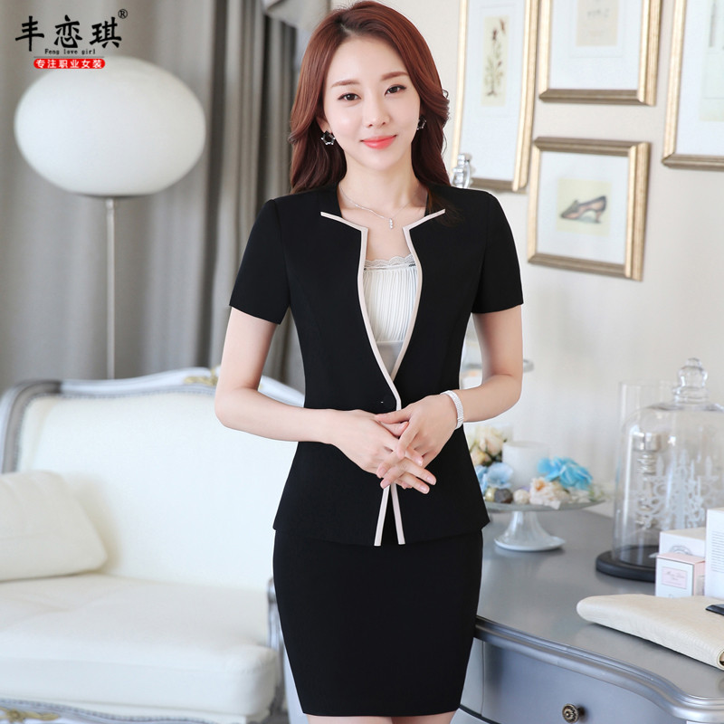 Feng qi love summer fashion short sleeve was thin breathable wear suits beautician overalls skirt 2016 new models