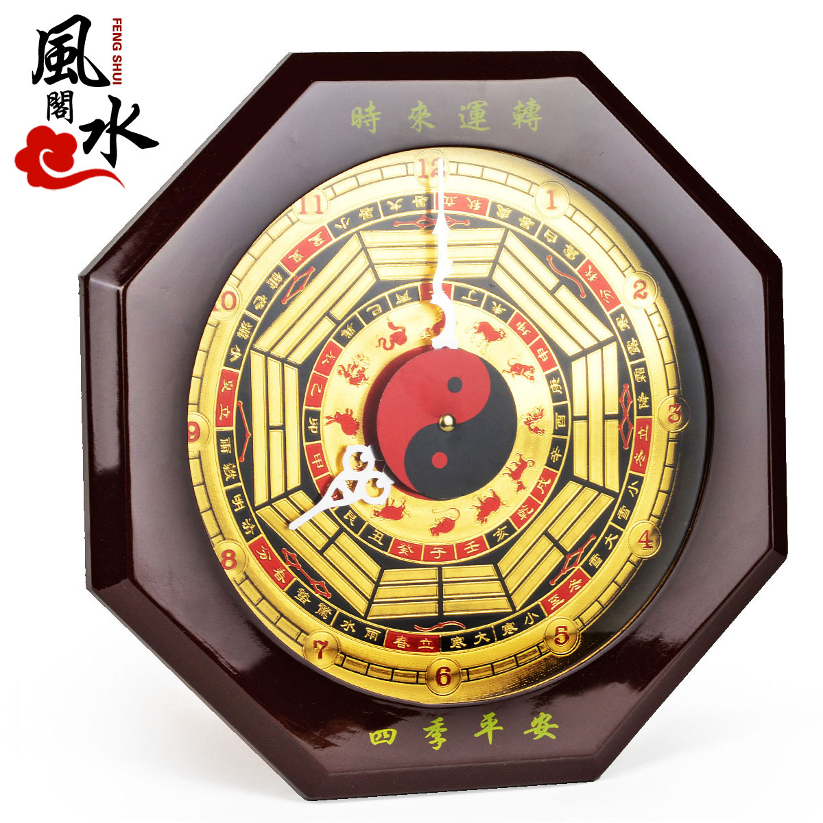 Feng shui court opening mahogany feng shui bagua compass bell bell clocks living room wall clock fortunes lucky lucky