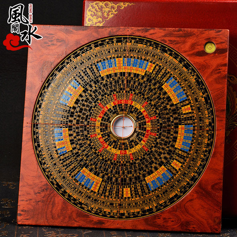 Feng shui house opening of pure copper imitation mahogany 9 inch professional feng shui compass compass gossip determinator free shipping to send books
