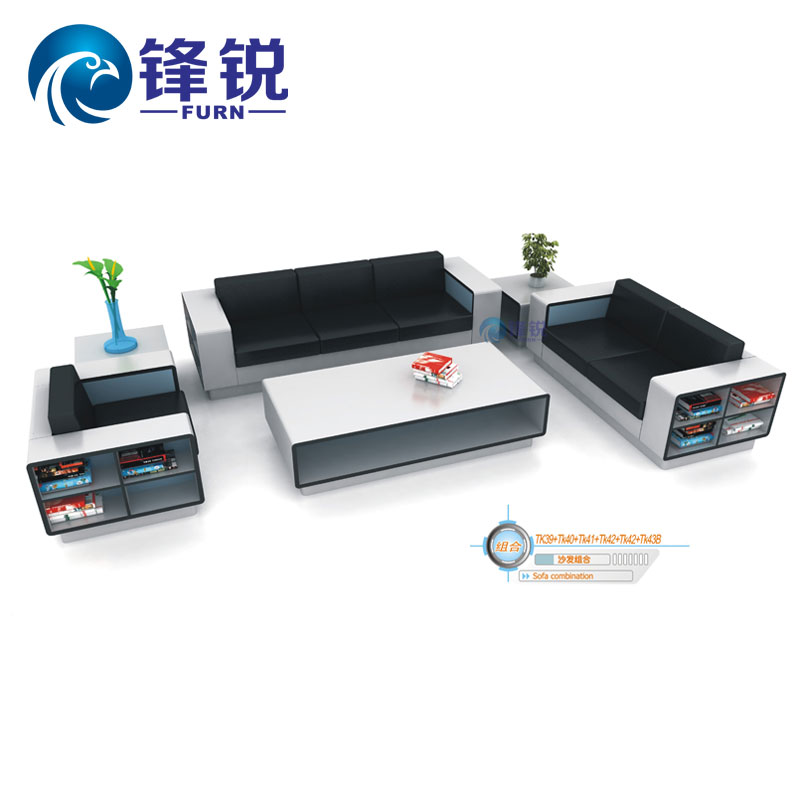 Fengrui single bit sofa table combination of three bits of leather office sofa minimalist modern business reception parlor