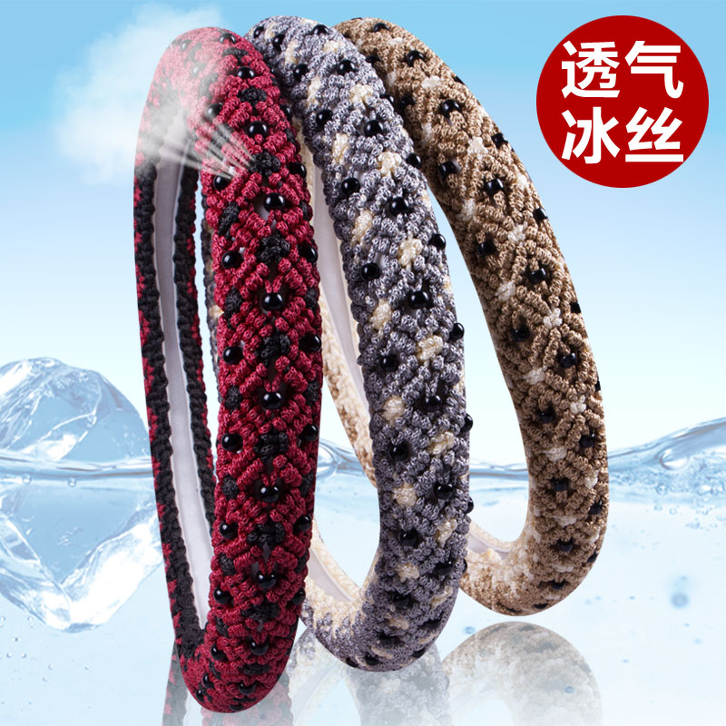 Fengshen a60 wholly surrounded by ice silk slip cover to cover dongfeng fengshen fengshen a60 a60 car steering wheel cover four seasons