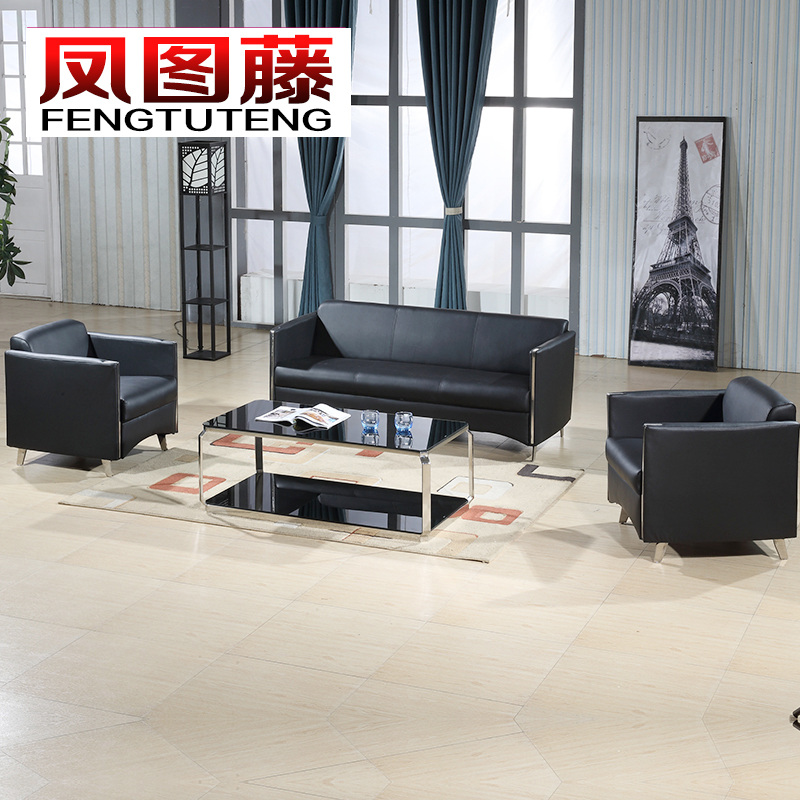 Fengtu rattan office sofa combination of simple coffee table modern minimalist furniture business office parlor sofa