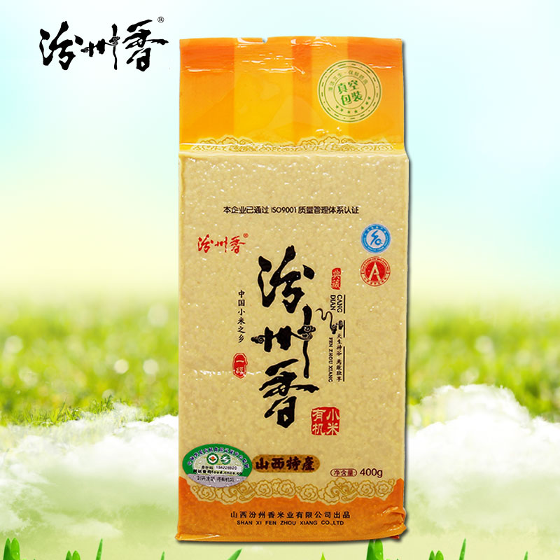 Fenzhouxiang organic millet millet edible yellow millet grains millet gruel small yellow rice 2015 new rice shanxi specialty