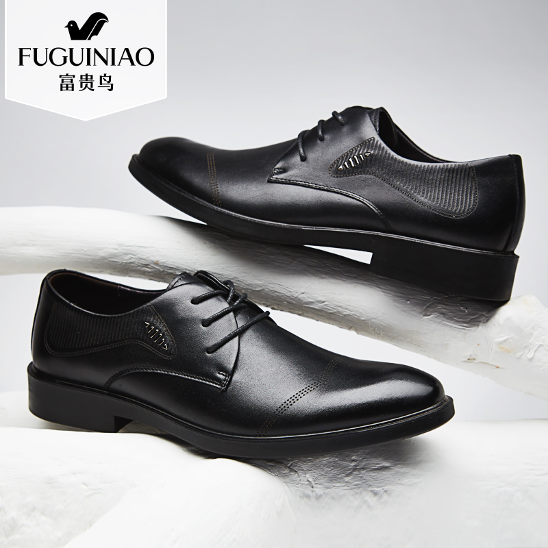 Fgn/fuguiniao 2016 autumn new leather men's business dress shoes men british lun business suits groom wedding shoes