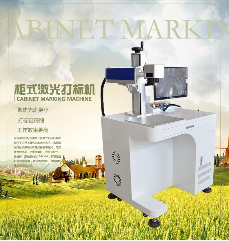 Fiber laser marking machine laser marking machine coding machine metal engraving machine laser engraving machine