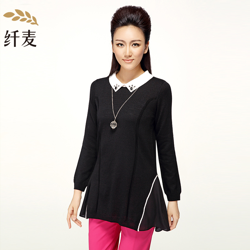 Fiber mecca fertilizer to increase size women fat mm autumn beaded sweater bottoming shirt discounted