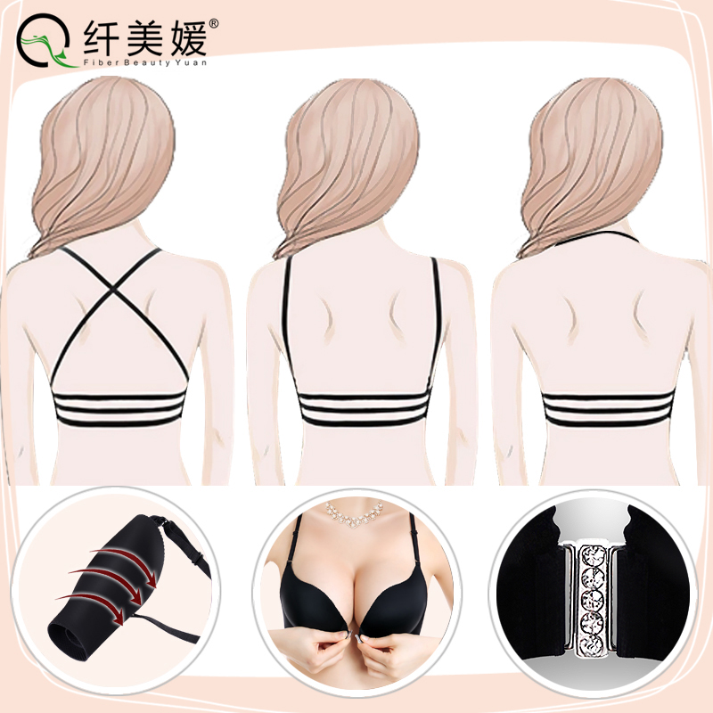 Fiber meiyuan summer sexy deep v seamless no rims comfortable bra united states back the anterior cingulate gather girls underwear thick rope