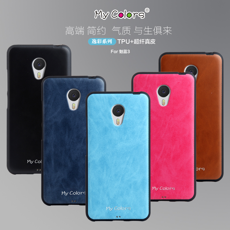 Figure 3 mobile phone shell meizu meizu charm blue charm blue protective cover business holster 3 mobile phone sets charm charm blue 3 Mobile phone sets tide models