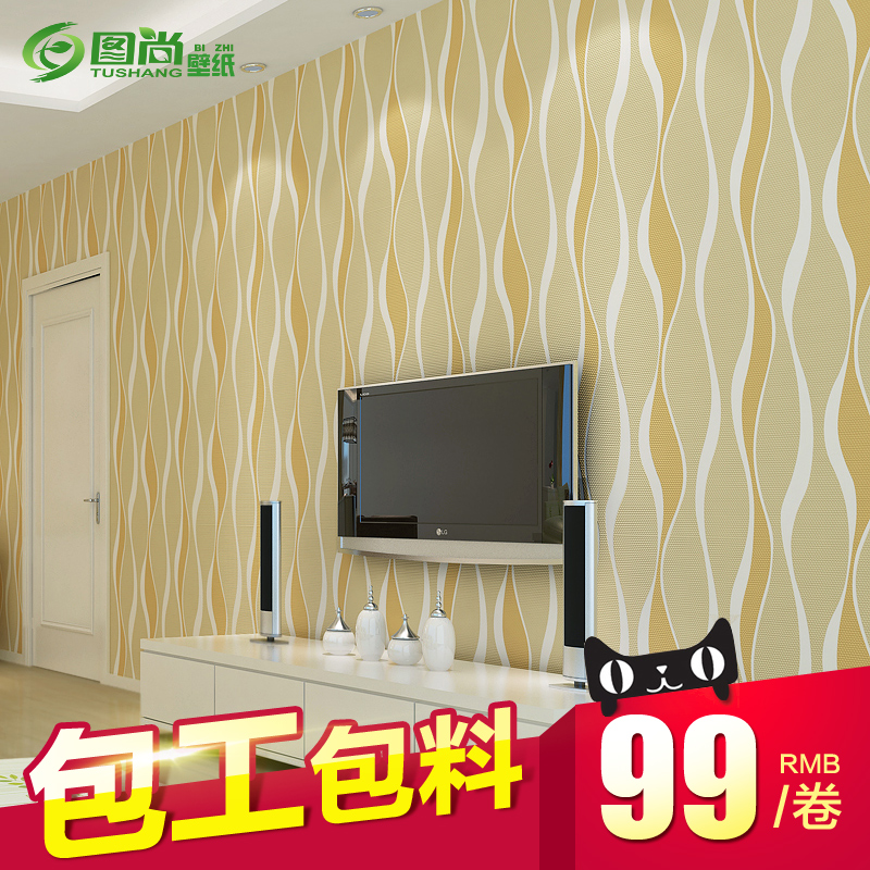 Get Quotations · Figure Is Still Modern Minimalist Three Dimensional Wave  Striped Wallpaper Nonwoven Wallpaper Living Room Bedroom