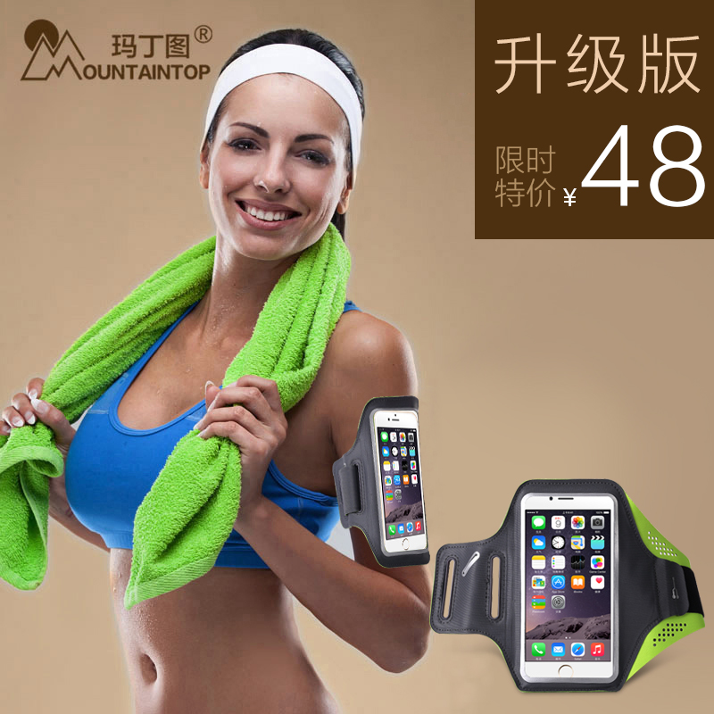 çä¸figure phone running armband arm bag sports arm sleeve arm package mobile phone arm movement arm package arm bag