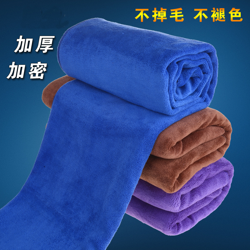 Fine fiber car wash towel lint 60*160 absorbent large thick towel wash cloth cleaning supplies