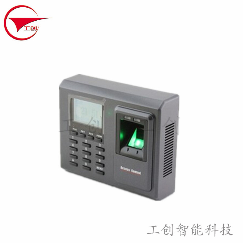 Fingerprint access control fingerprint card password access control fingerprint attendance machine u disk