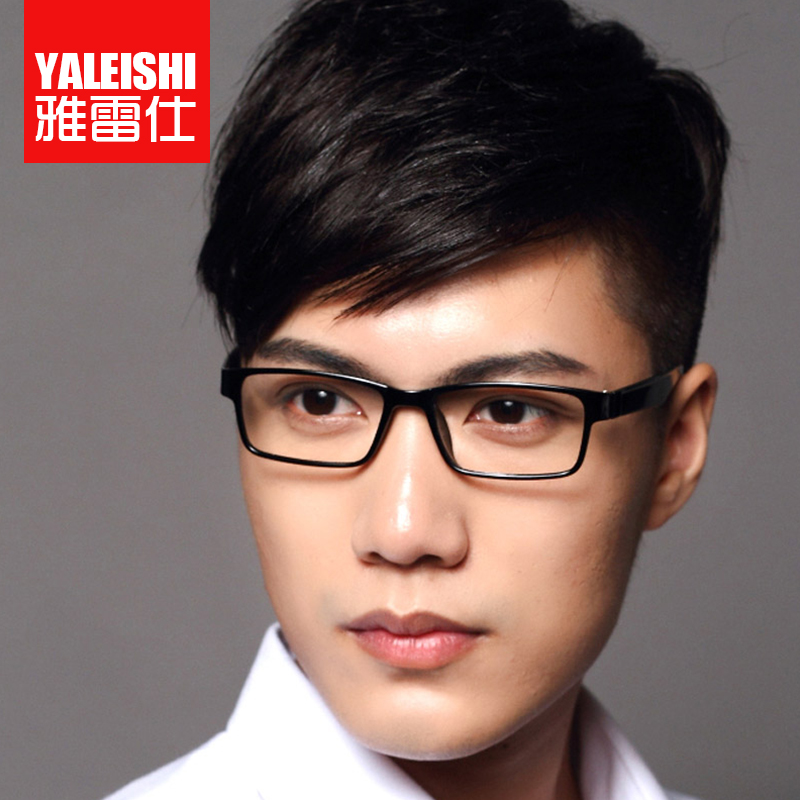 Finished myopia glasses frame glasses myopia male female models tr90 lightweight frames with myopia glasses frame tide