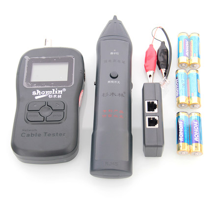 Fir forest hunt hunt instrument measuring SML-XD68 SML-WD68GANGK hunt breakpoint length measuring line switch