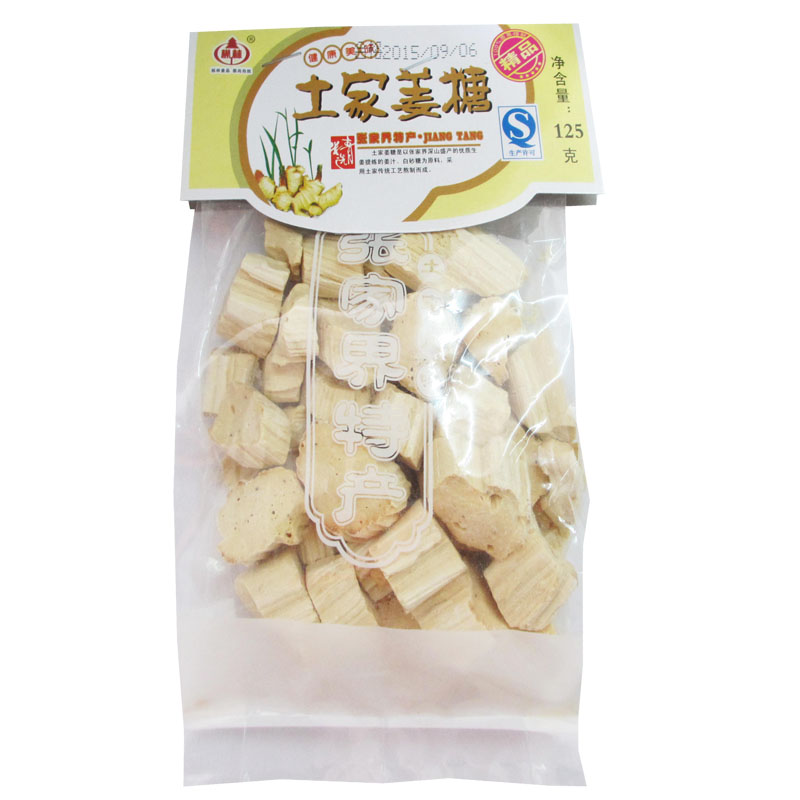 Fir forest tujia tujia zhangjiajie in hunan tujia specialty ginger ginger ginger 125 grams of hard candy snack snack