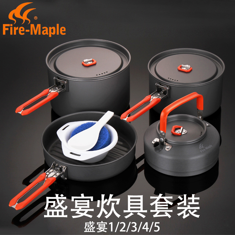 Fire maple feast 1/2/3/4/5 single multiplayer portable folding large outdoor picnic cookware cookware cookware