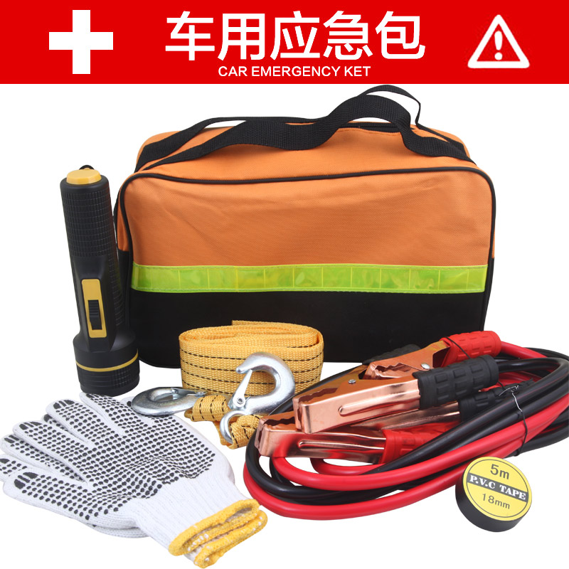 First aid kit first aid kit car emergency rescue rope tow rope car car car safety hammer rescue hammer car emergency kit supplies