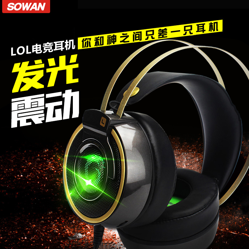 First look g20 gaming headset luminous headphones shock cafes lol gaming headset computer headset bass with wheat
