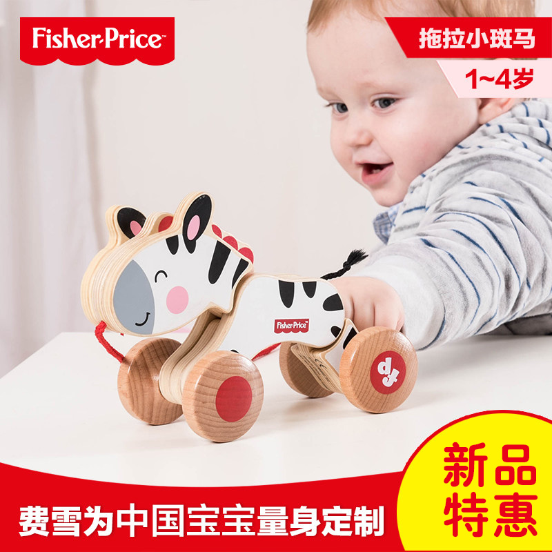 Fisher infant toddler pull toys baby stroller toys for children wooden puzzle drawcord car 0--3 years old