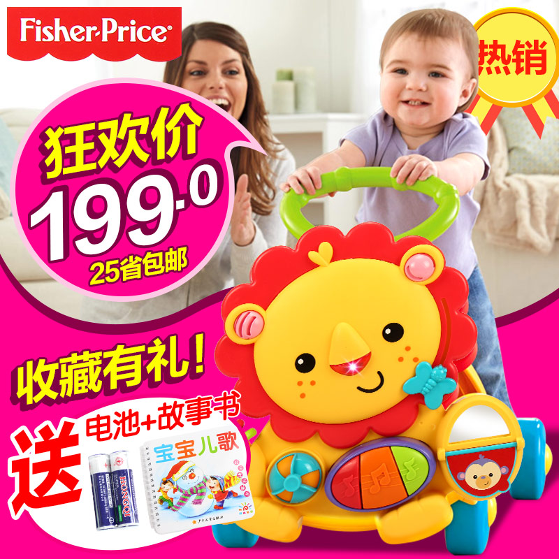 Fisher lion walker pushcart years old baby toys multifunctional baby walker baby walker for children learning to walk