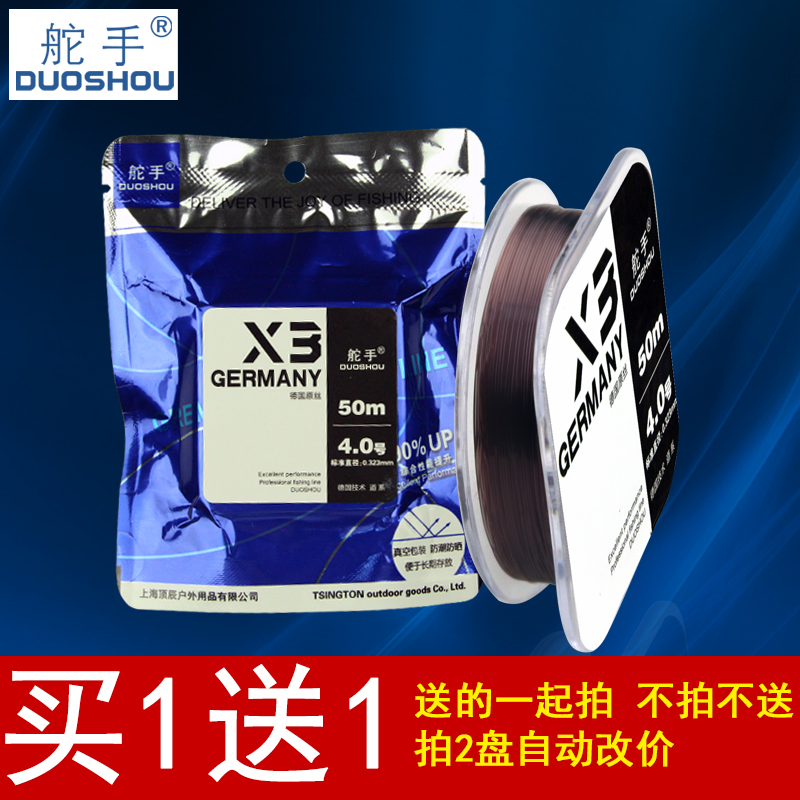 Fishing line fishing helmsman x_3 germany strand of fishing line fishing line fishing main strands of competitive fishing line fishing special fishing line fishing line fishing line