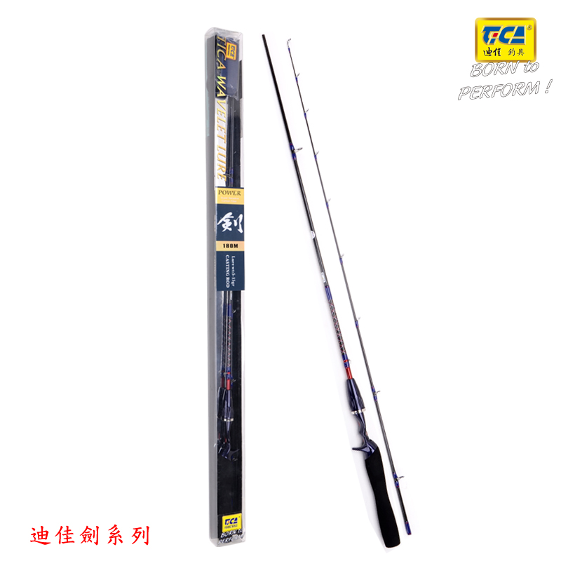 Fishing rod fishing rod fishing tackle dijia blade 4 #5 #1.8/2.1 carbon grips road sub rod