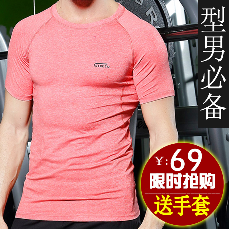 Fitness tights men short sleeve summer fast drying wicking men's pro sports wicking t-shirt round neck breathable workout clothes men