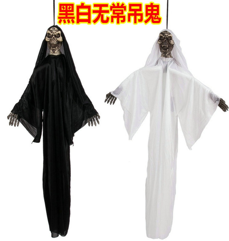 Five beshimova contention fuk halloween decorations halloween props hanging ghost voice guijiao horror luminous black and white impermanence ghost hanging
