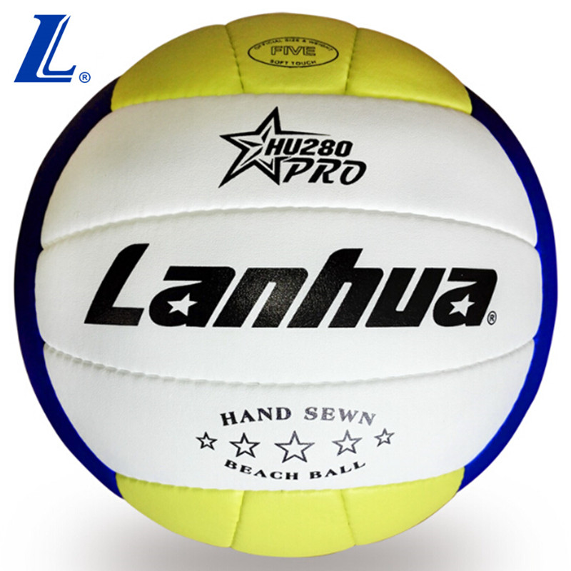 Five star hu280 lanhua volleyball beach volleyball lanhua brand pu sew volleyball beach volleyball tournament sand no. 5