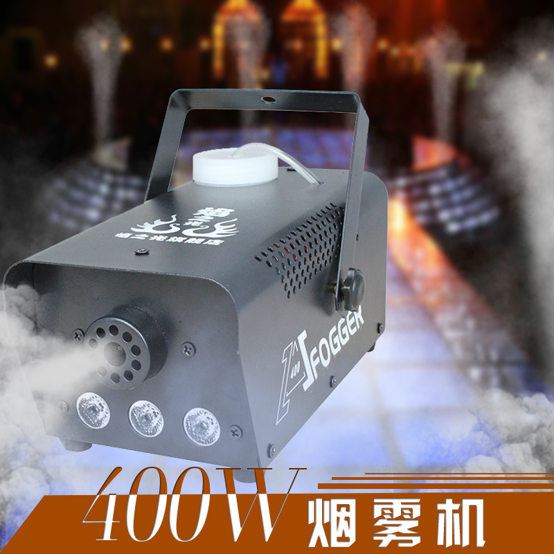 Flame light led chromotropic w remote hood hood stage smoke machine color smoke generator is dance station lighting