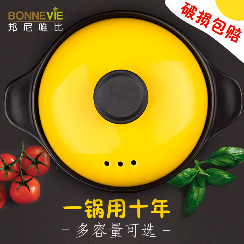 Flame temperature claypot ceramic casserole stew pot soup stone pot casserole pot ceramic pot stew pot pot pot household