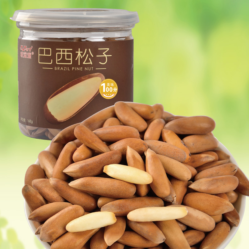 [Flavored mayonnaise source _ brazilian pine sub] pakistan premium hand stripping shell brazilian pine sub 168g canned nuts