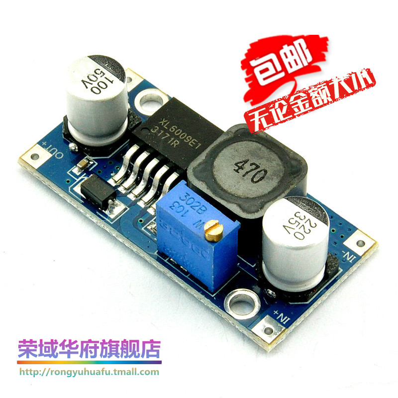 Florea 4a current xl6009 dc-dc boost module power module output current adjustable ultra lm2576