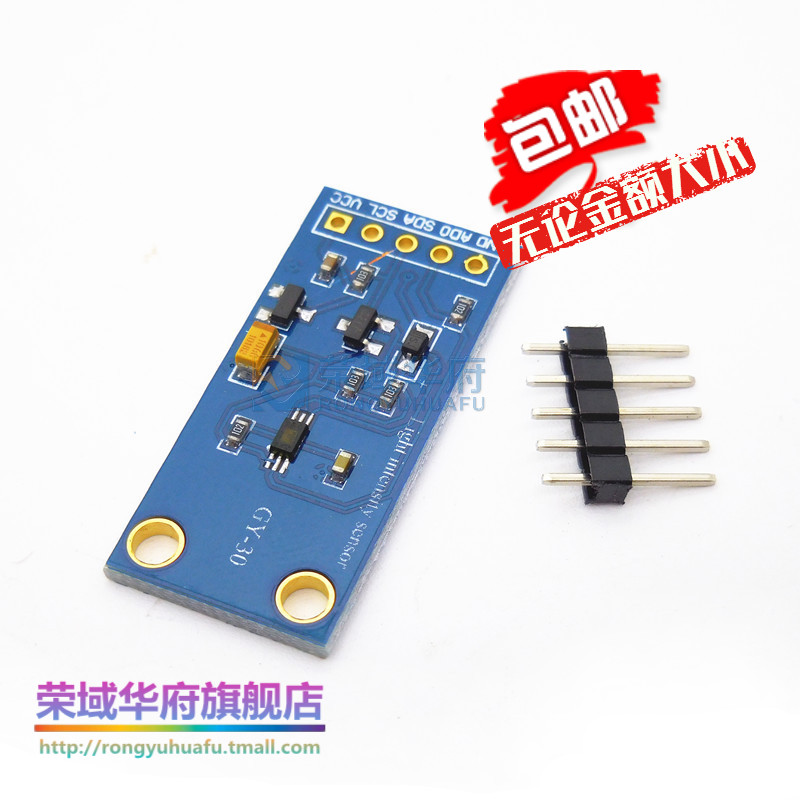 Florea digital light intensity module light sensor module bh1750fvi illumination module