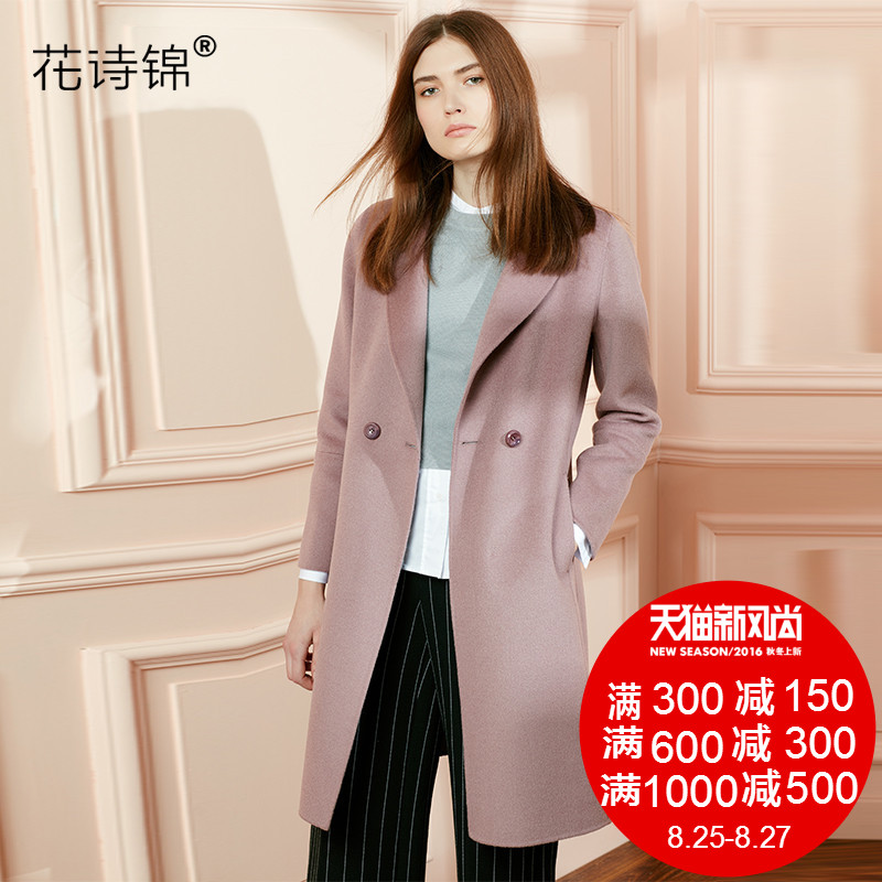Flower poem kam 2016 new winter long sleeve woolen coat female slim was thin and long sections sided wool coat