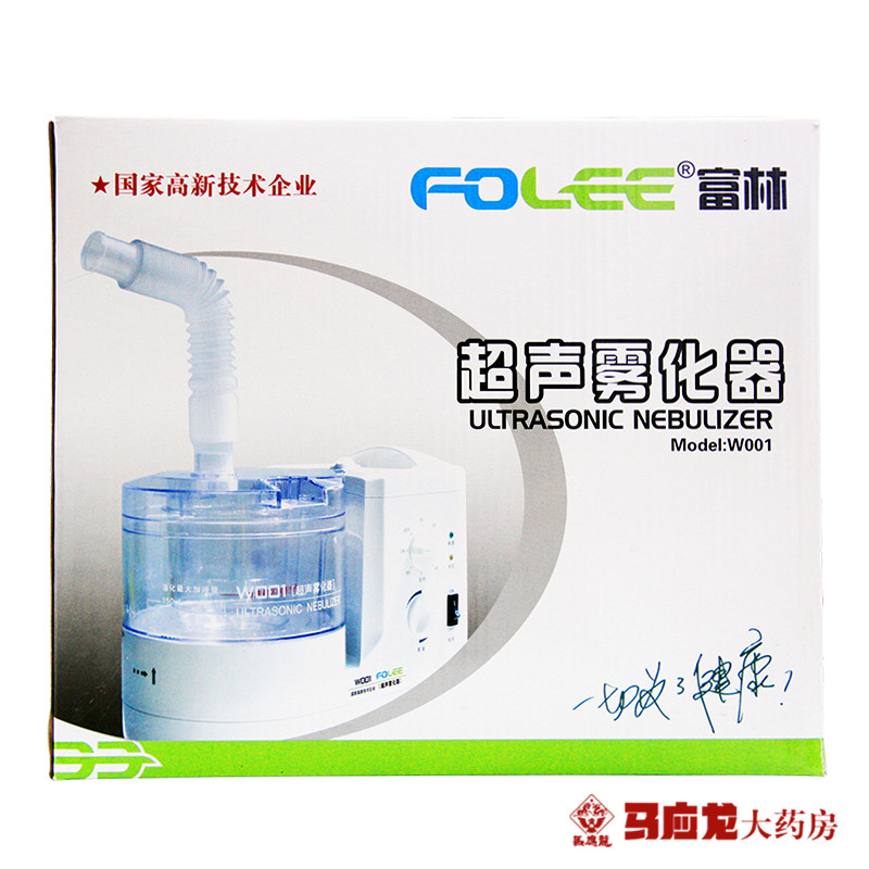 China ultrasonic mist maker china ultrasonic mist maker shopping flower w001 home medical ultrasonic nebulizer inhaler adult children of mist humidifier ccuart Image collections