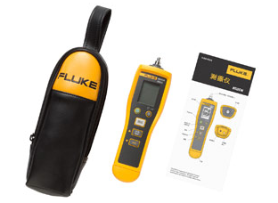 China Fluke Tools, China Fluke Tools Shopping Guide at